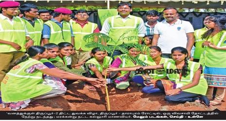 Vanathukkul Tiruppur 2 – Initiated @ ACET